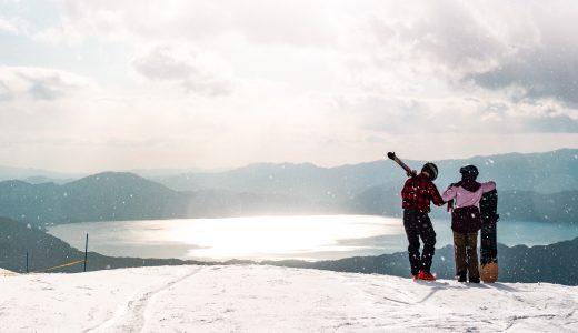 [A]いわてウインターリゾート協議会/たざわ湖スキー場