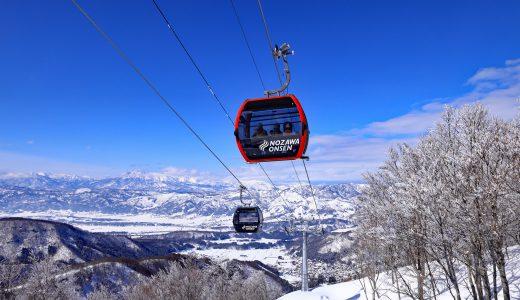 [08]野沢温泉スキー場